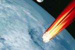 Ученые увеличили шансы столкновения астероида с Землей в пять раз.