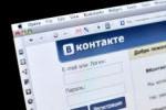Судебные приставы России перешли на работу в online