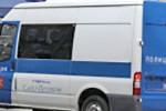 Начальник полиции в Амурской области подозревается в злоупотреблении должностными полномочиями
