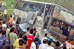 В провинции Чингай в Таиланде с обрыва упал туристический автобус, погибли 17 человек