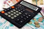 Центробанк России оценивает инфляцию в 2013 году на уровне 6 процентов