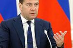 Премьер-министр РФ Дмитрий Медведев прибыл в Комсомольск-на-Амуре для обсуждения плана развития Дальнего Востока