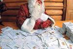 В почтовых отделениях страны появилась услуга «Поздравление от Деда Мороза»