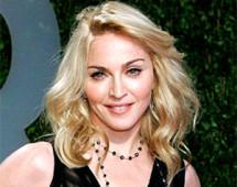 Эротические фото молодой Мадонны уйдут с молотка