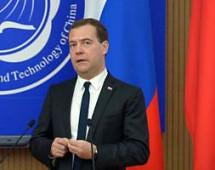 На заседании Правительственной комиссии в Комсомольске-на-Амуре обсудили вопрос ликвидации последствий наводнения