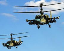 28 октября День создания армейской авиации России
