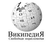 Википедия запускает бесплатный SMS-сервис для доступа к энциклопедии