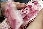Юань стал одной из восьми крупнейших торговых валют мира