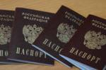 Через 3 года пластиковые паспорта будут получать в России даже младенцы
