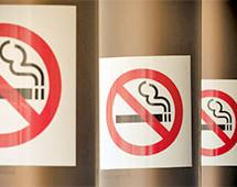 На территории РФ с 15 ноября вводится полный запрет на рекламу табака и табачной продукции