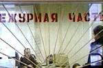 В Хабаровском крае хулиганов, избивших полицейских, заставили извиниться на сельском сходе