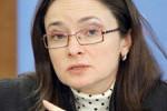 Запрета доллара: Россия не ожидает шокового падения рубля, но готова к любым сценариям