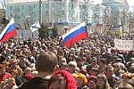 Митингующие в Луганске объявили о создании «Луганской народной республики»