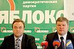 Партия «Яблоко» требует ввести в Амурской области режим чрезвычайного положения