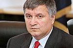 Министра внутренних дел Украины Арсена Авакова устроил пьяный дебош в аэропорту Франкфурта