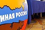 Амурские депутаты «Единой России» зарабатывают в год 40 миллионов рублей