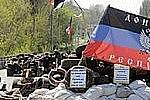 В Донецке возвращен контроль над Краматорском и начато формирование республиканской армии