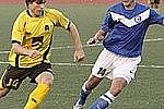 На стадионе «Туймаада» прошел матч между «Амуром-2010» и «Якутией»