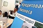 Премьер-министр России Дмитрий Медведев подписал указ о создании Агентства кредитных гарантий