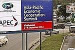 На саммит АТЭС во Владивостоке потратили вдвое больше, чем хотят потратить на весь Дальний Восток за 6 лет