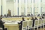 Минвостокразвития России создаст 35 тысяч новых рабочих мест на территории Дальнего Востока