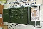 Для трех школ Тынды городские власти приобретут компьютерную и огртехнику
