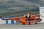 Жители национальных сёл Чукотки получили возможность бронировать вертолётные рейсы до окружной столицы