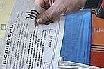За самостоятельность Донецкой народной республики проголосовали 96,78% избирателей