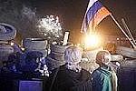 Донецкая народная республика собирается вступить в состав России