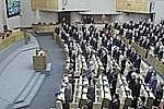 Госдума просит парламентариев мира не допустить гуманитарной катастрофы на Украине