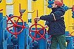 «Газпром» отключит газ Украине утром 3 июня