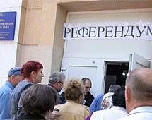 Кремль дал официальный комментарий по результатам референдума на юго-востоке Украины