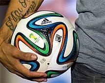 Дальневосточник примет участие в чемпионате мира по футболу-2014 в Бразилии