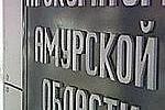 Глава одного из сельских Советов Амурской области принял на муниципальную службу всю свою семью