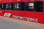 Правительства РФ построит железную дорогу между Симферополем и Керчью