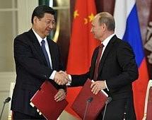 Президент России Владимир Путин прибыл в Китай для подписания пакет из 43 соглашений