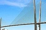 На Золотом мосту во Владивостоке установили фоторадарный комплекс «КОРДОН»