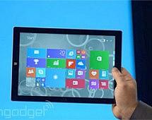 Microsoft представила планшетный компьютер Surface Pro третьего поколения