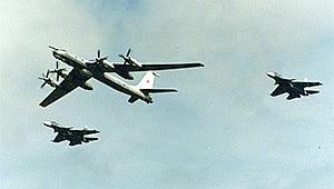 ВВС Японии подняли в небо истребители для перехвата российских военных самолетов Ту-142