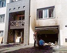 В Днепропетровске группа неизвестных сожгла дом оппозиционера Олега Царева