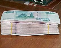 Приморский пристав присвоила крупную сумму денег