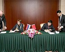 ВТБ и Bank of China подписали соглашение о расчетах в нацвалютах