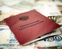 Центробанк заявил о риске повторного изъятия пенсионных денег